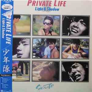 Shonentai - Private Life Life & Shadow flac album