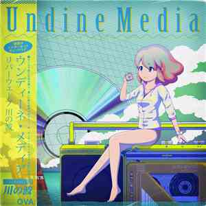 Riverwave 川の波 - Undine Media flac album